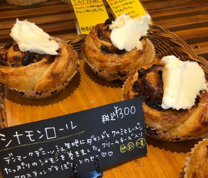 ぱん兄弟 名古屋市天白区 パン屋