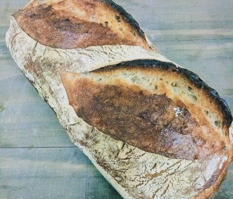 ル シズィエム サンス 名古屋市天白区のパン屋