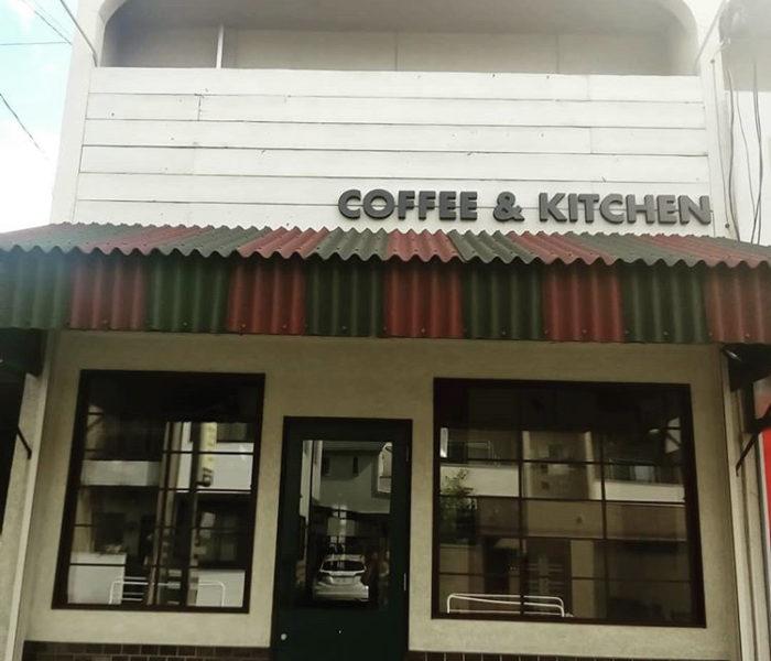 つむぎ食堂 名古屋市天白区カフェ