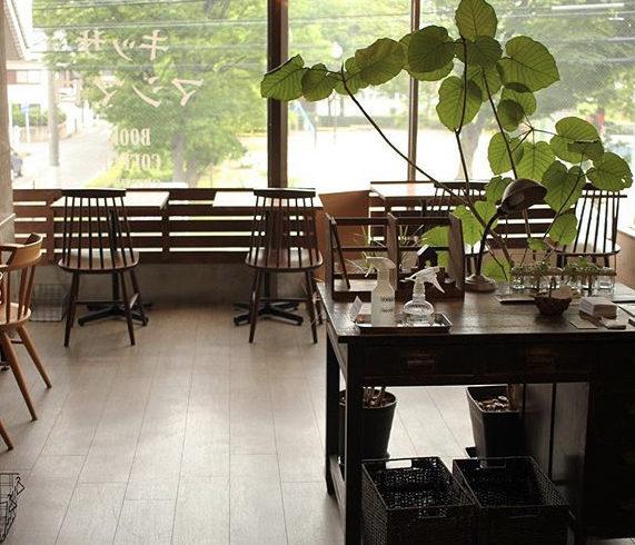 キッサマシマロ 名古屋市天白区カフェ