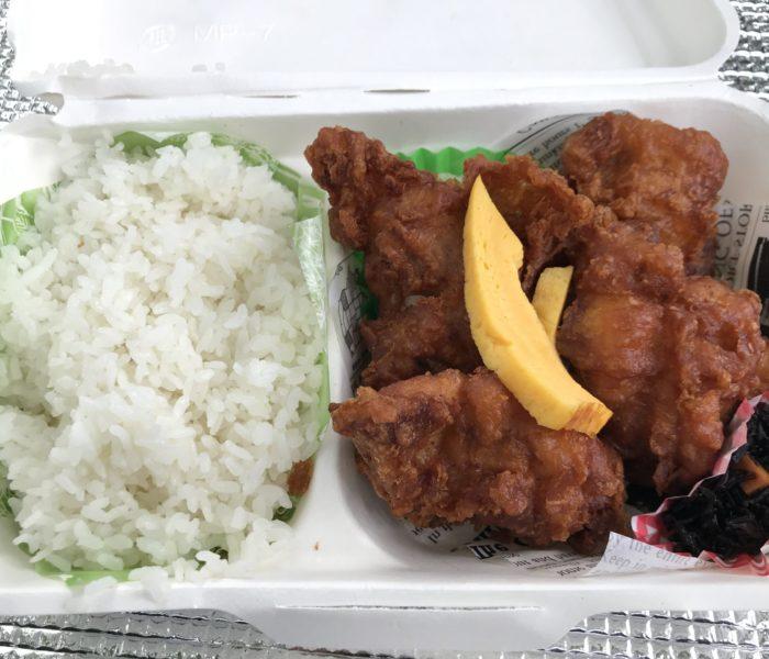 名古屋市天白区 テイクアウト COROCORO